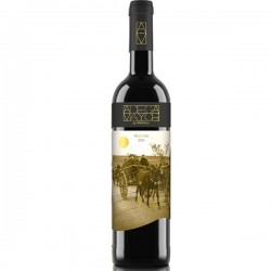 Adega Mayor Reserva 2015 Red Wine