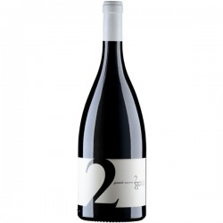 Serigaita 2016 White Wine