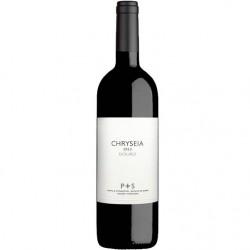 Outeiros Altos Reserva 2015 Red Wine