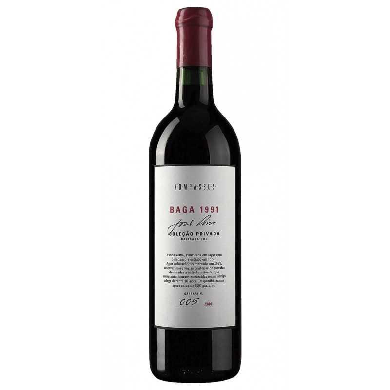 Altas Quintas Crescendo 2016 Red Wine