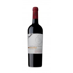 QM Rosé 2017 White Wine