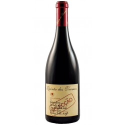 Pera Manca 2013 Red Wine