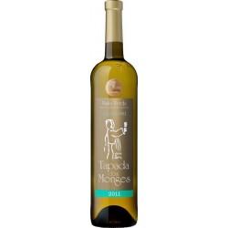 Tapada dos Monges Loureiro 2017 White Wine